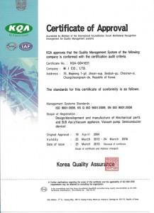 ISO 9001:2008 인증(영문)